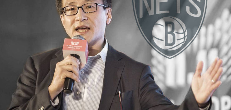 Tsai Purchases Stake in Nets
