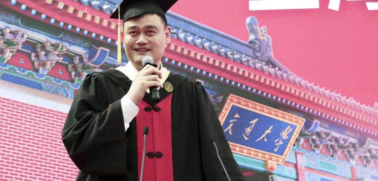Yao Graduates